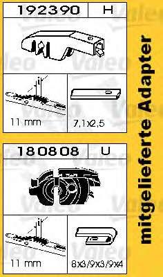 Щетка стеклоочистителя SWF 116203
