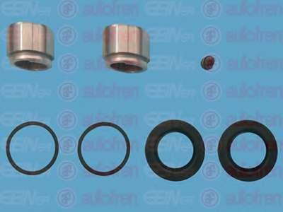 Ремкомплект, тормозной суппорт AUTOFREN SEINSA D41668C