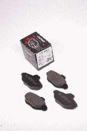Комплект тормозных колодок, дисковый тормоз PROTECHNIC PRP0002