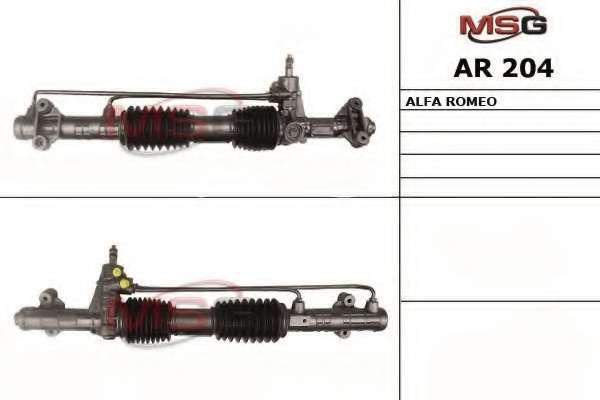Рулевая рейка MSG AR 204