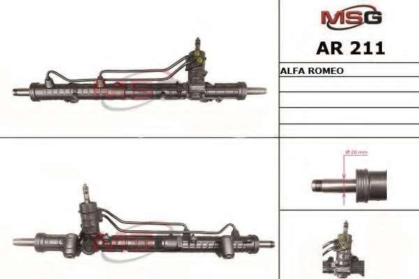 Рулевая рейка MSG AR 211