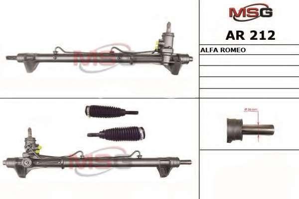 Рулевая рейка MSG AR 212