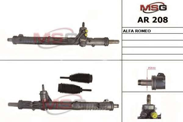Рулевая рейка MSG AR 208