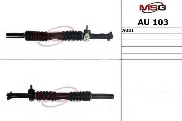 Рулевая рейка MSG AU 103