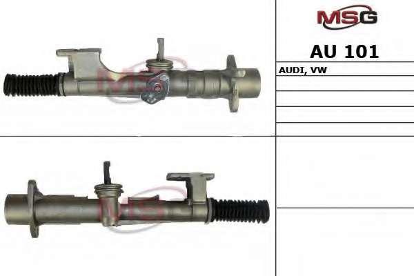 Рулевая рейка MSG AU 101