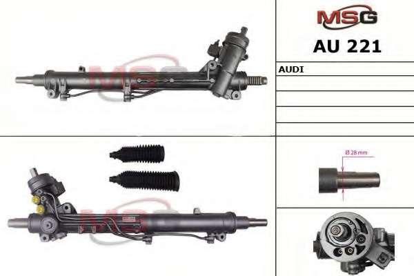 Рулевая рейка MSG AU 221