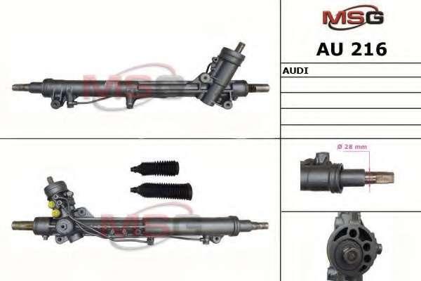 Рулевая рейка MSG AU 216