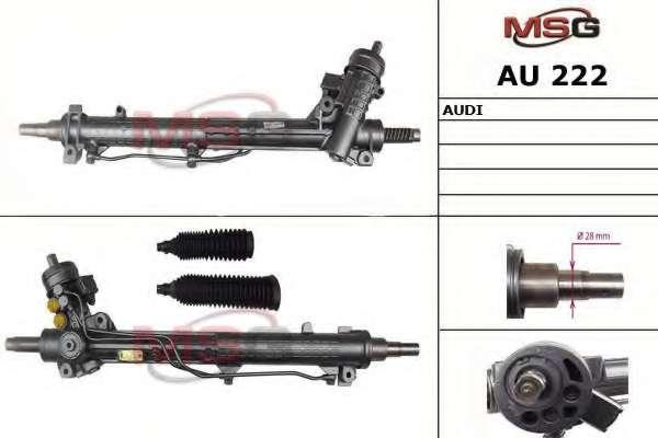 Рулевая рейка MSG AU 222