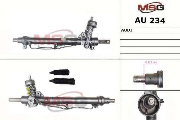Рулевая рейка MSG AU 234