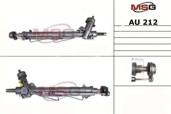 Рулевая рейка MSG AU 212