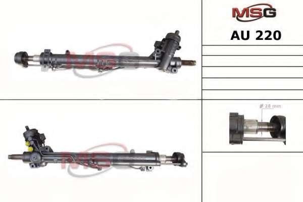 Рулевая рейка MSG AU 220