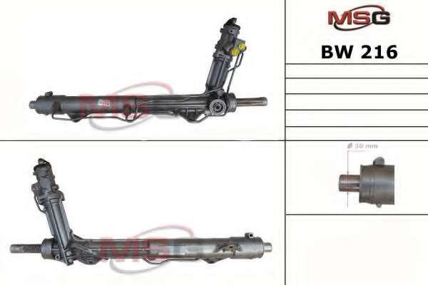 Рулевая рейка MSG BW 216