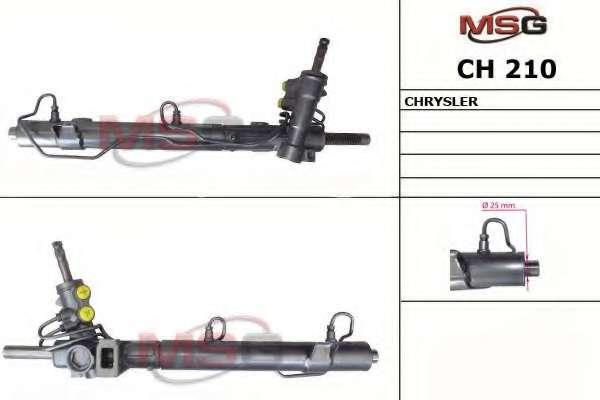 Рулевая рейка MSG CH 210