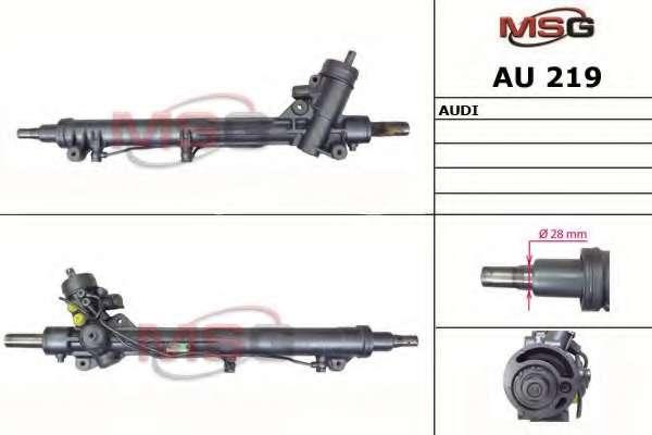 Рулевая рейка MSG AU 219