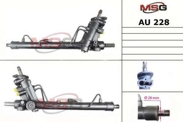 Рулевая рейка MSG AU 228