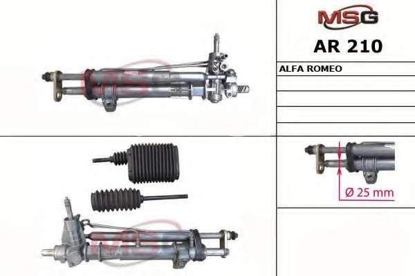 Рулевая рейка MSG AR 210