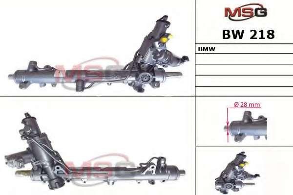 Рулевая рейка MSG BW 218