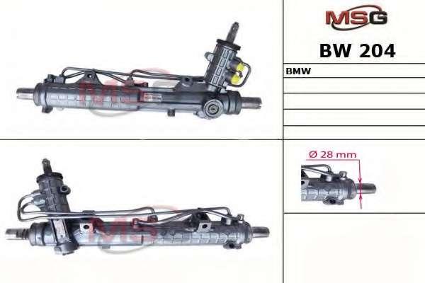 Рулевая рейка MSG BW 204