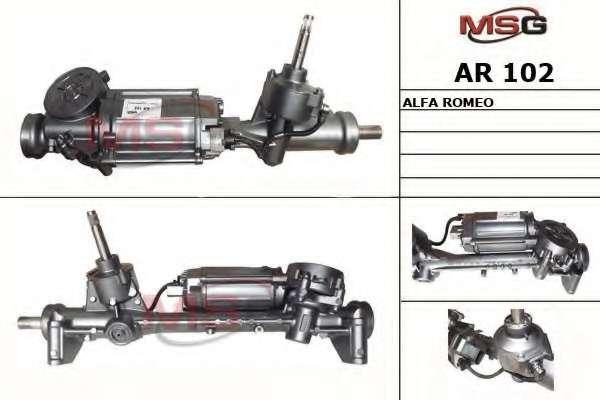 Рулевая рейка MSG AR 102