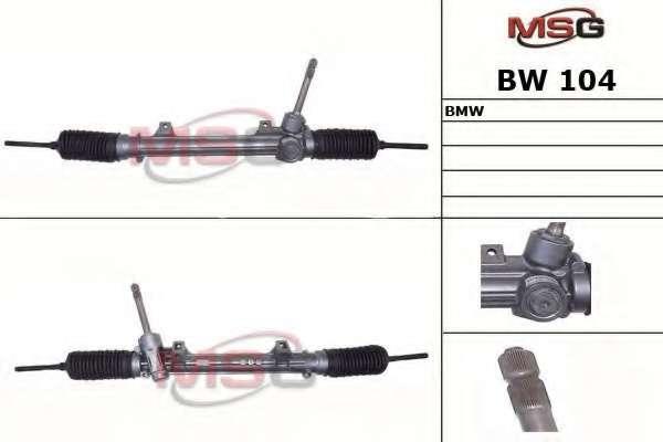 Рулевая рейка MSG BW 104