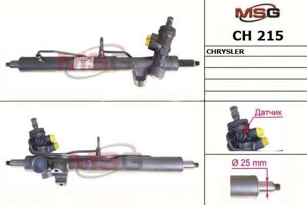 Рулевая рейка MSG CH 215