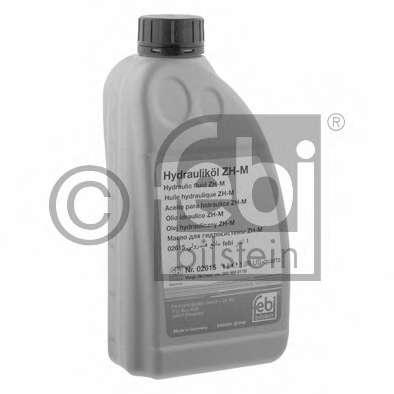Жидкость для гидросистем; Центральное гидравлическое масло
