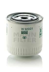 Масляный фильтр; Фильтр, Гидравлическая система привода рабочего оборудования