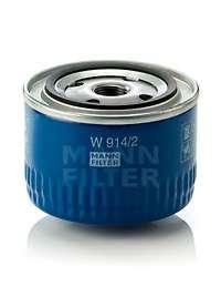 Масляный фильтр; Гидрофильтр, автоматическая коробка передач